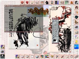 Screenshots of package wayv
