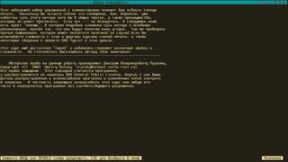 Screenshots of package gtypist