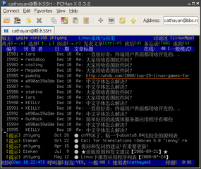 Screenshots of package pcmanx-gtk2