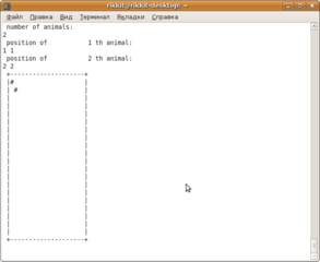 Screenshots of package zivot