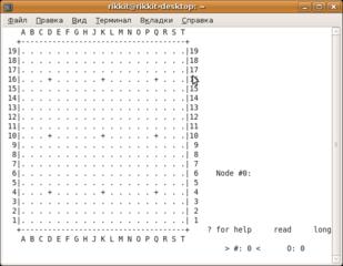 Screenshots of package mgt