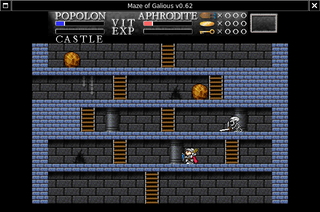 Screenshots of package mazeofgalious
