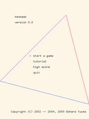 Screenshots of package tenmado